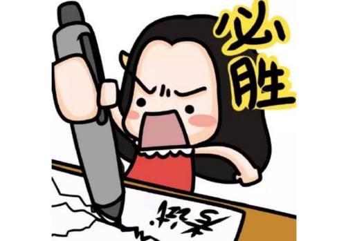 动漫 卡通 漫画 设计 矢量 矢量图 素材 头像 500_349